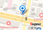 Экзотик Тур на карте
