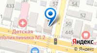 Компания Праздник на Кубани на карте