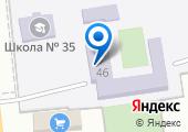 Средняя общеобразовательная школа №35 на карте