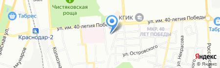 Детский сад №90 на карте Краснодара