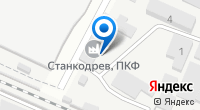 Компания Перерабатывающая компания на карте