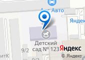 Детский сад №123 на карте