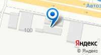 Компания Кубанькипсервис на карте