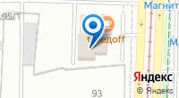 Компания Анод-Плюс на карте