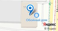 Компания ПУЛЬС-Краснодар на карте