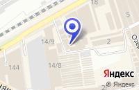 Схема проезда до компании САЛОН ШТОРЫ-ЛЮКС в Краснодаре