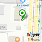 Местоположение компании Автоном Строй ЮГ