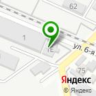 Местоположение компании Продаем контрактные двигатели в Краснодаре с гаврантией