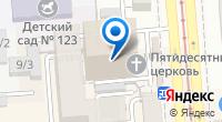 Компания ЛЕПЕСТОК на карте