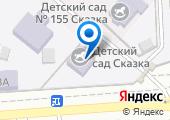 Детский сад №149 на карте