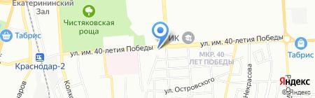 Аргос на карте Краснодара