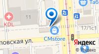 Компания Магазин CD и DVD продукции на Зиповской на карте