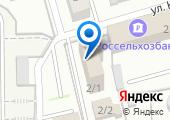 ИТ Сервис-Партнер на карте