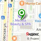 Местоположение компании Сити Почта