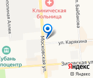 """PAC-S"" ООО"