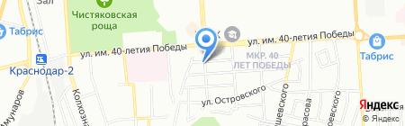 Selebrity на карте Краснодара