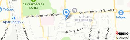 СиСофтКубань на карте Краснодара