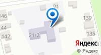 Компания Детский сад №63 на карте