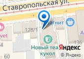 Краснодарский новый театр кукол на карте