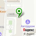 Местоположение компании Рыбулов