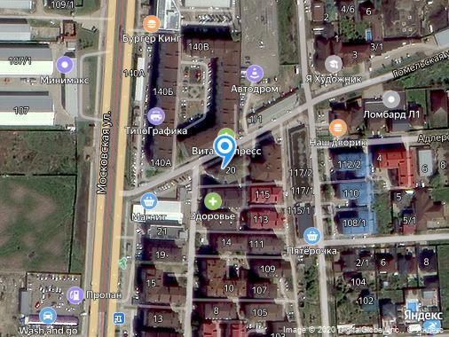 Продается 2-комнатная квартира, 56 м², Краснодар, улица Суздальская, 20