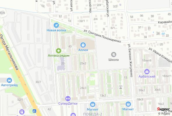 купить квартиру в ЖК Выше