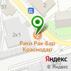 Местоположение компании Хочусеконд