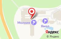 Схема проезда до компании Молния Ямал в Небуге