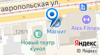 Компания Ремонтная Империя - РСК Ремонтно-строительная компания на карте