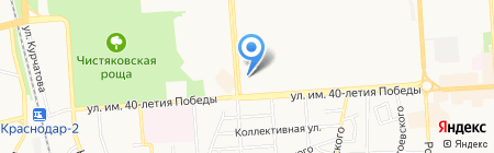 First на карте Краснодара