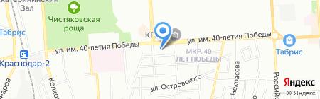 Незабудка на карте Краснодара