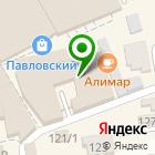 Местоположение компании Открытка