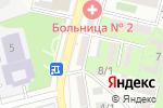 Схема проезда до компании Наша аптека в Краснодаре