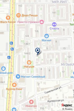 Продуктовый магазин на Агрохимической на карте Краснодара