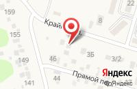 Схема проезда до компании МИТ BOS в Усть-Курдюме