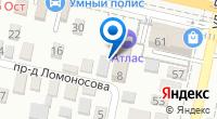 Компания Атлас на карте