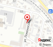 Централизованная бухгалтерия управления здравоохранения администрации муниципального образования г. Краснодар