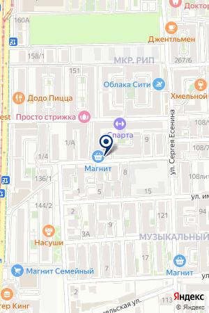 Продуктовый магазин на ул. Мусоргского на карте Краснодара