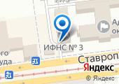 Инспекция Федеральной налоговой службы России №3 по г. Краснодару на карте
