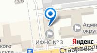 Компания Инспекция Федеральной налоговой службы России №3 по г. Краснодару на карте