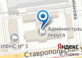 Администрация Центрального внутригородского округа г. Краснодара на карте
