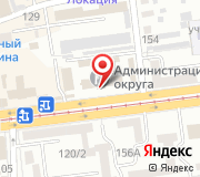 Администрация Центрального внутригородского округа г. Краснодара