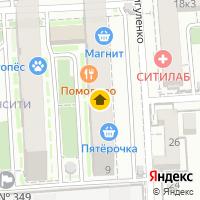 Световой день по адресу Россия, Краснодарский край, Краснодар, улица Евгении Жигуленко, 9