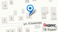 Компания Полтора Бегемота на карте