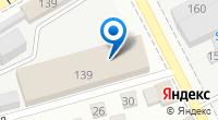 Компания Оптовая компания на карте