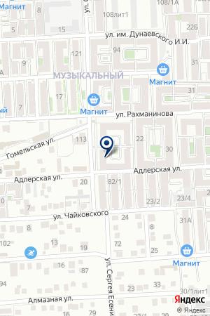 Продуктовый магазин на ул. Есенина на карте Краснодара