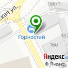 Местоположение компании ПодрядИнвестСтрой