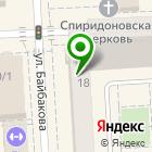 Местоположение компании Автошкола-Перекресток, НЧОУ