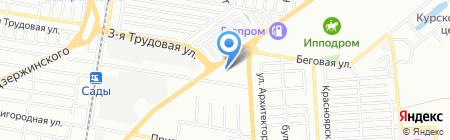 Автодом на карте Краснодара