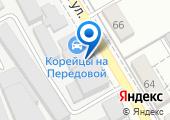 КубаньРосКабель на карте